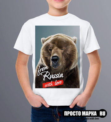 Детская футболка с медведем - From Russia with love