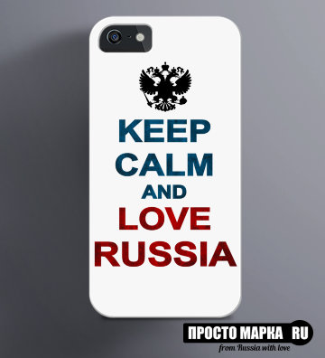 Чехол на iPhone keep kalm love Russia