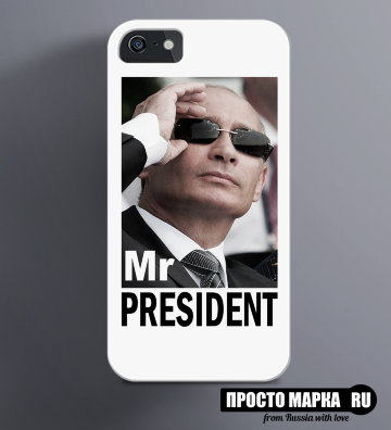 Чехол на iPhone Mr President в Очках