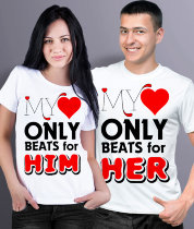 Парные футболки My heart only beats for him/for her