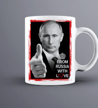 Кружка с Путиным From Russia with Love