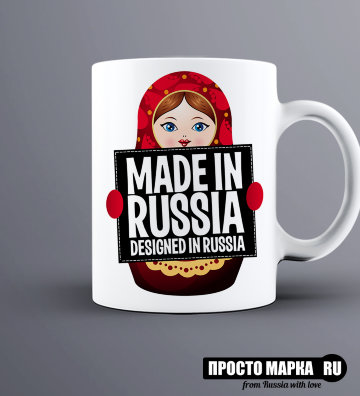 Кружка Made in Russia матрешка