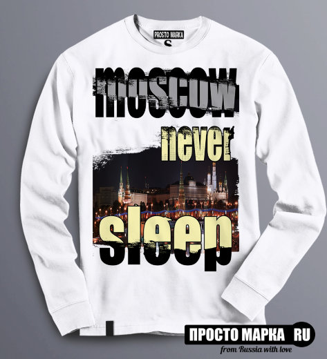 Толстовка Moscow never sleep