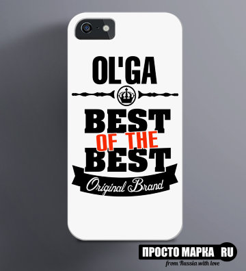 Чехол на iPhone Best of The Best Ольга