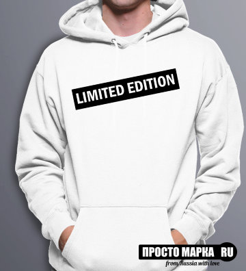 Толстовка LIMITED EDITION