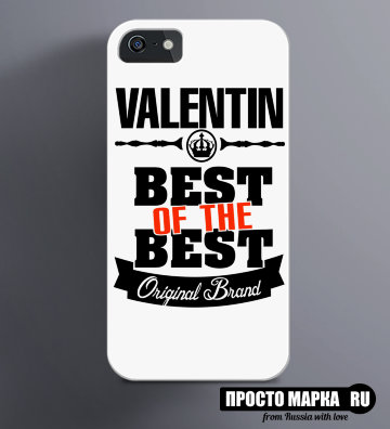 Чехол на iPhone Best of The Best Валентин