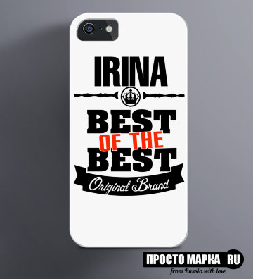 Чехол на iPhone Best of The Best Ирина