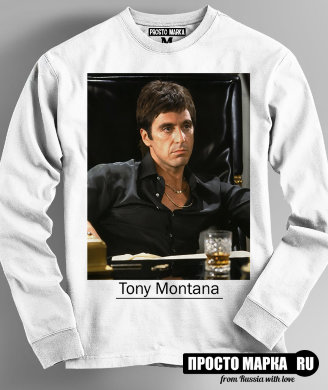 Толстовка Свитшот Tony Montana colour photo