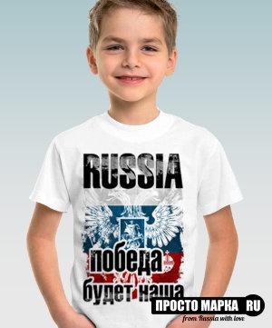 http://prostomarka.ru/wa-data/public/shop/products/12/13/1312/images/5758/5758.300x361.jpg