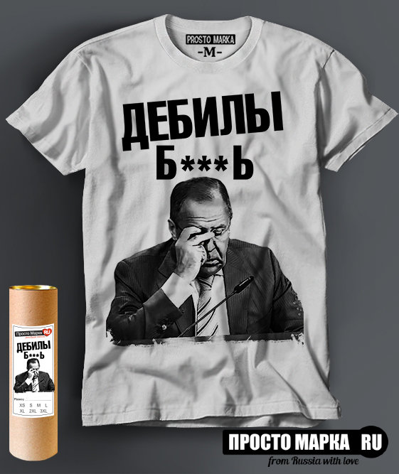 А ПлуцерСарно Словарь русского мата в 12ти томах