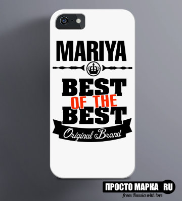Чехол на iPhone Best of The Best Мария