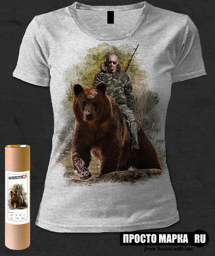 Женская Футболка Путин на медведе - для девушек | Заказать ... Лидия Арт