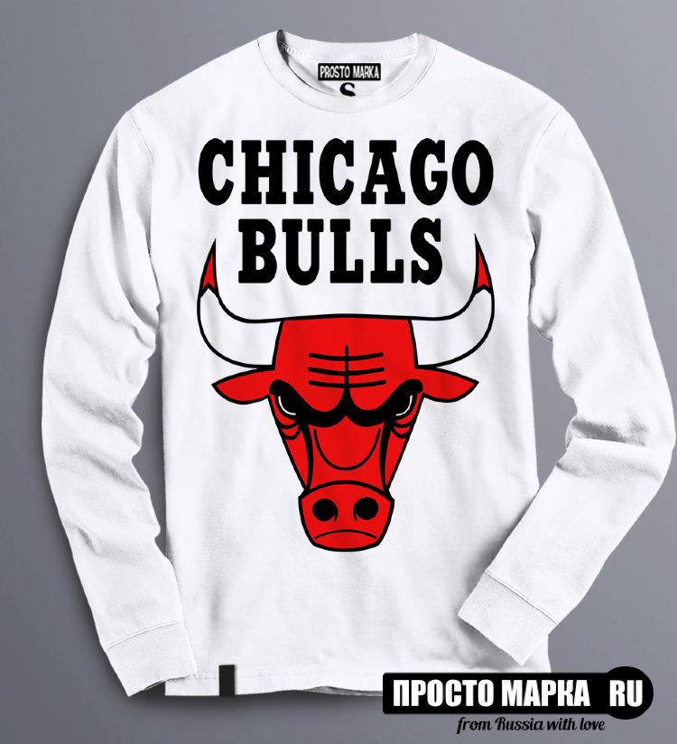 Кофта Чикаго С Доставкой