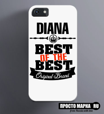 Чехол на iPhone Best of The Best Диана