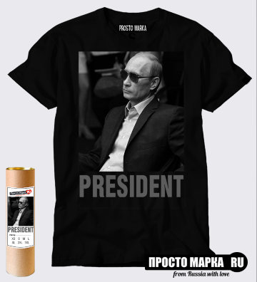 Футболка mr President new Black