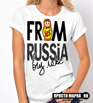 Женская футболка From Russia with Love