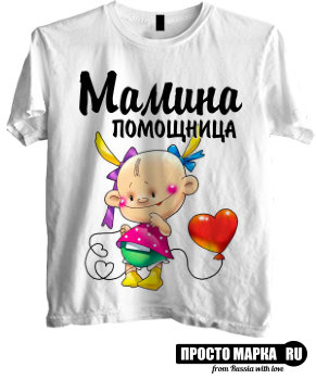 http://prostomarka.ru/wa-data/public/shop/products/80/04/480/images/1222/1222.350.jpg