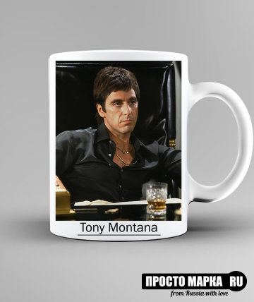 Кружка Tony Montana colour photo