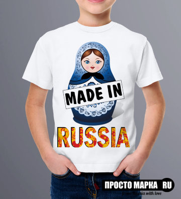 Детская Футболка с матрешкой Made in Russia