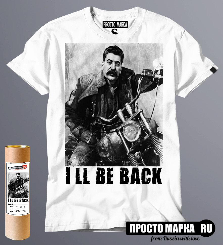 Продажа дизайнерских футболок от Bad-Bro Design Studio. ВЫБРАТЬ ДИЗАЙН. Работаем...